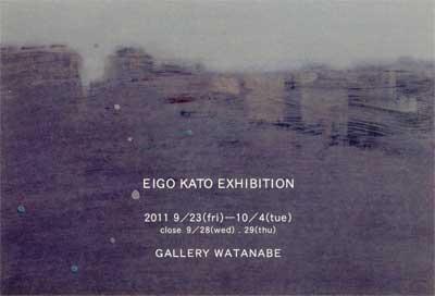 eigo_k_2011.jpg