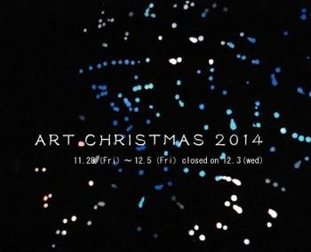 2014artx,mas1.jpg