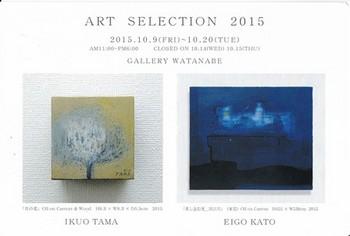 kato2015.jpg