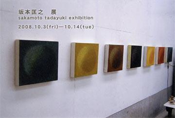 sakamoto_t.jpg